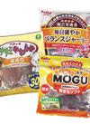 ・チキンガムMOGU ・ササミ巻き他 1,540円(税込)