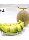 庄内ジューシーメロン青肉 家庭用 6kg 2,680円(税込)