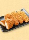 【夕市・数量限定】 紀州南高梅と鶏ささみのフライ 322円(税込)