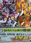 お徳用 料亭の味 揚げなす・しじみ 214円(税込)