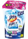 アタック 抗菌EX スーパークリア ジェル 詰替 超特大 261円(税込)
