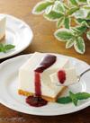 クリーミーチーズケーキブルーベリー 238円(税込)