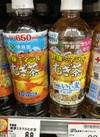 健康ミネラルむぎ茶 81円(税込)