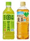 伊右衛門(525ml)/やさしい麦茶(650ml) 63円(税込)