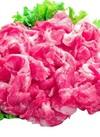 豚肉こま切 105円(税込)