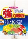 キッチンタオル 140円(税込)