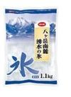 コープ 八ヶ岳南麓湧水の氷 1.1kg 10円引