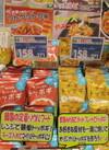 トッポギ・チーズトッポギ 171円(税込)