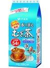 香り薫るむぎ茶ティーバッグ 159円(税込)
