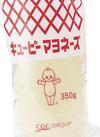 マヨネーズ 171円(税込)
