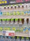 天然水スパークリング 各種 73円(税込)