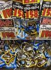 キスチョコ 171円(税込)