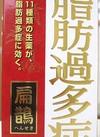 扁鵲 2g×60包 5,218円(税込)