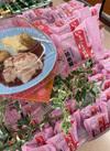 いちごわらび餅 181円(税込)