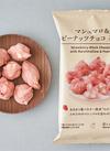 マシュマロ&ピーナッツチョコ 苺味 57g 138円(税込)