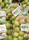 南高梅(青梅) L~3Lサイズ 810円(税込)