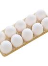 卵 106円(税込)