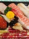 生寿司盛り合せ 950円(税込)