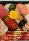 生寿司盛り合せ 754円(税込)