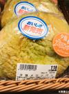 夕張メロンパン 127円(税込)