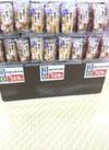 田舎のおかき各種 138円(税込)