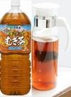 健康ミネラルむぎ茶 103円(税込)