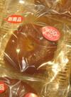 沖縄県産黒糖のくるみあんパン 162円(税込)