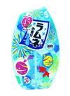お部屋の消臭力 ラムネの香り 250円(税込)