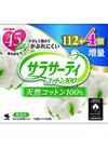 サラサーティコットン100 470円(税込)