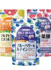オリヒロ チュアブル サプリ 321円(税込)