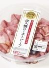 炭火焼ローストビーフ 735円(税込)