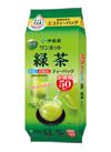 ワンポット緑茶ティーバッグ 409円(税込)