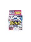 ルックおふろの防カビくん煙剤 437円(税込)