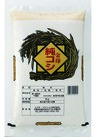 純コシ 1,707円(税込)