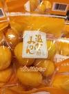 唐津のハウスみかん 753円(税込)