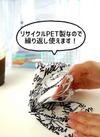 ☆カフェタンブラー&テイクアウトドリンクホルダー☆ 110円(税込)