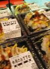 うなぎちらし寿司 1パック 378円(税込)