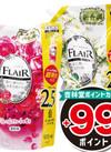 フレアフレグランス 詰替 超特大サイズ 547円(税込)