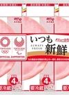 ロースハム 247円(税込)