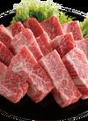 牛肉ばらカルビ焼肉用 498円(税抜)