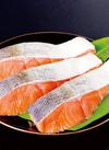 銀鮭(養殖)切身 192円(税込)