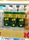 日向夏 108円(税込)