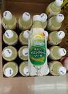 味わいメロンクリームソーダ🍈 108円(税込)