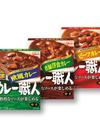 グリコカレー職人 68円(税抜)