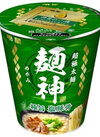 麺神カップ 極旨塩豚骨 213円(税込)