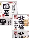 納豆各種 95円(税込)