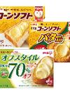 コーンソフト各種 171円(税込)