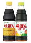 味ぽん各種 268円(税込)
