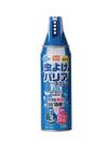 虫よけバリアスプレー 602円(税込)