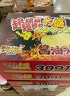 ペヤング超超超超超大盛ペタマックス醤油ラーメン 991円(税込)